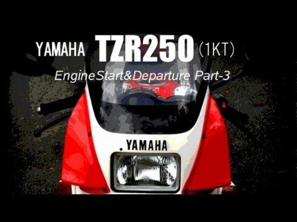 黑油仿賽大追風的魅力~TZR 250 1KT