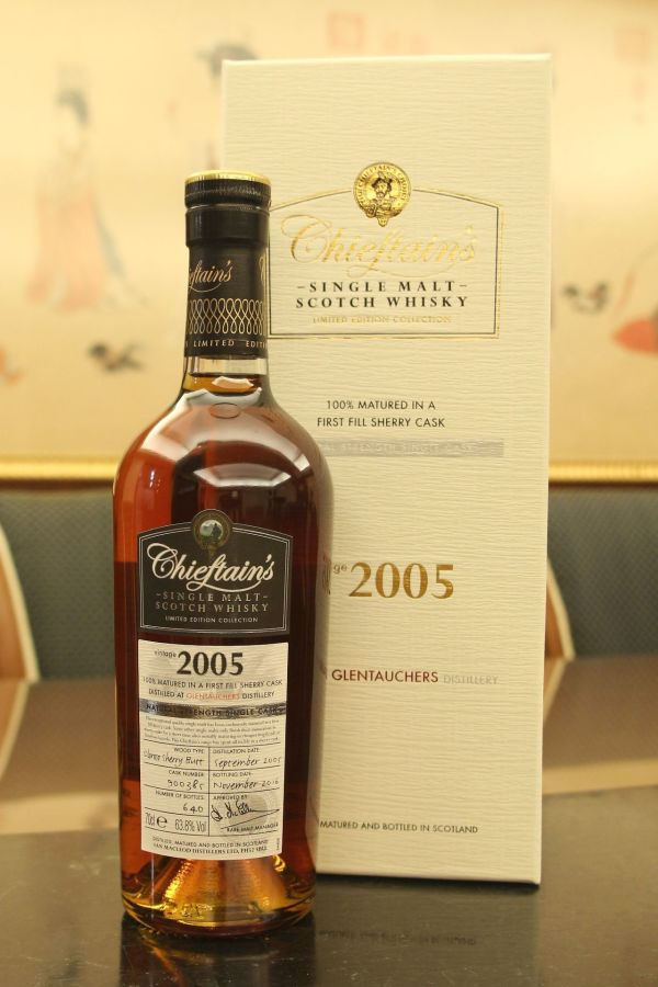 Chieftain's-Glentauchers 2005 Oloroso Butt 老酋長 格蘭道奇 單桶 原酒 (63.8% 30ml)