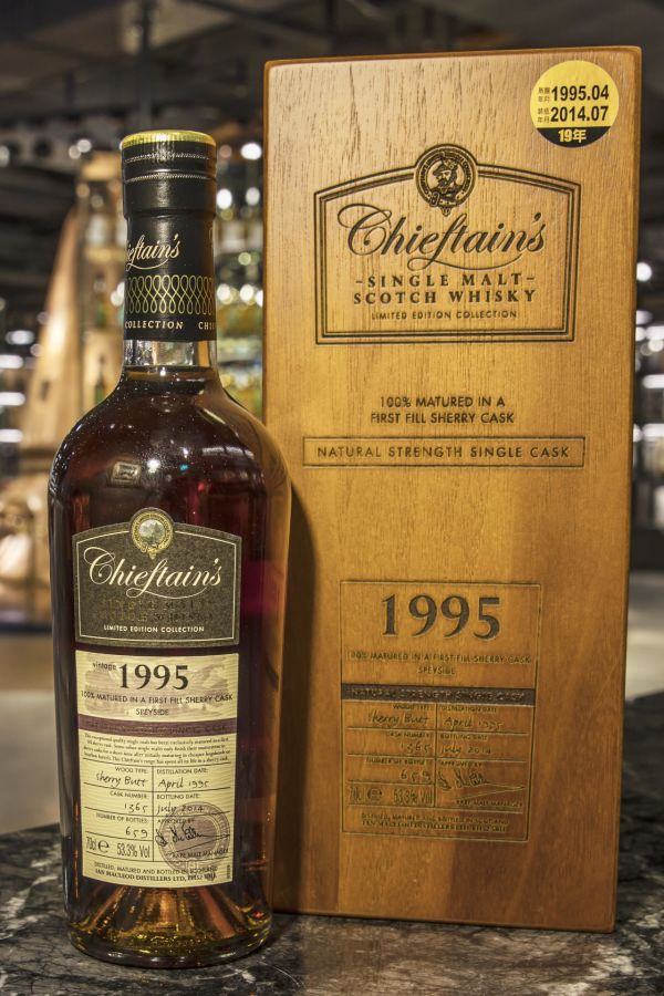 Chieftain's 1995 Sherry Butt Single Cask 老酋長 1995 雪莉單桶原酒 (53.3% 30ml)