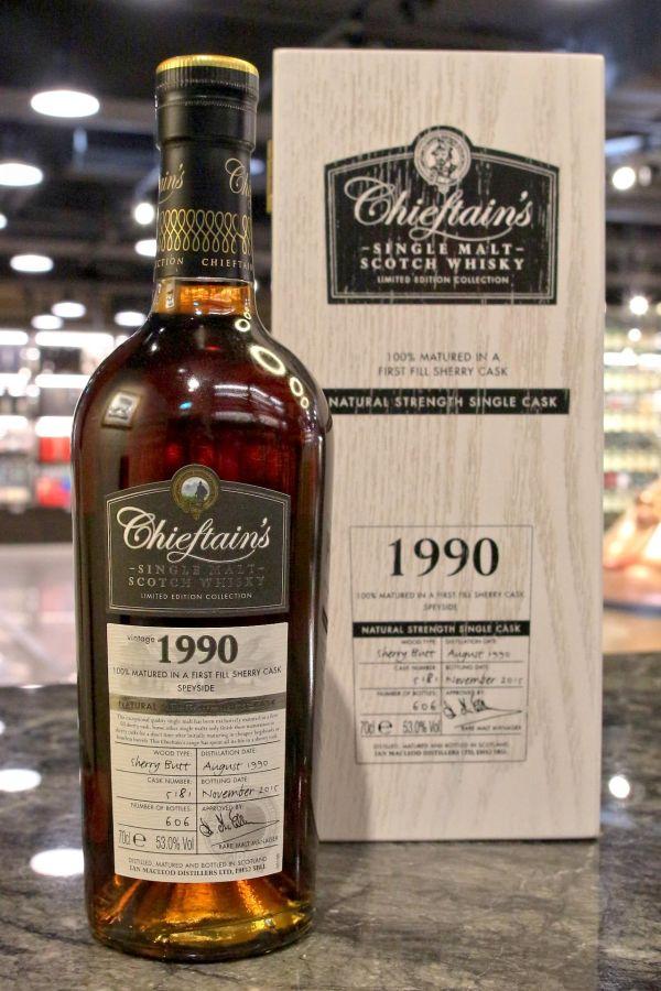 Chieftain's 1990 1st Fill Single Sherry Butt 老酋長 1990 初次雪莉單桶原酒 (53% 30ml)