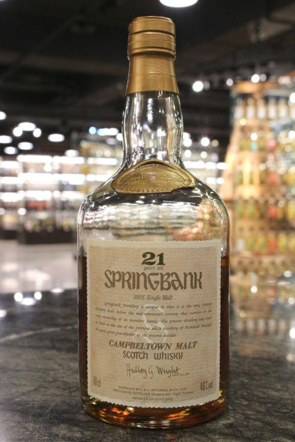 Springbank 21yr Single Malt Whisky 雲頂 21年 90年代中期 (46% 15ml)